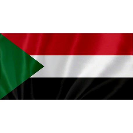 Sudāna