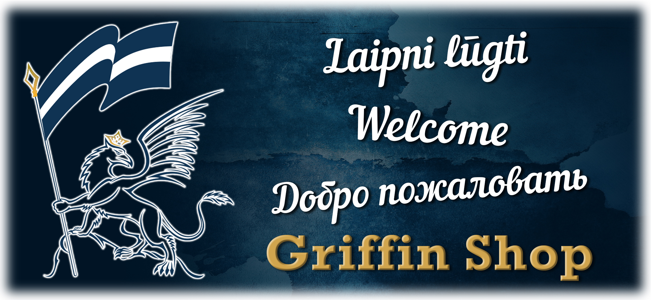 9476608GriffinShop_welcome